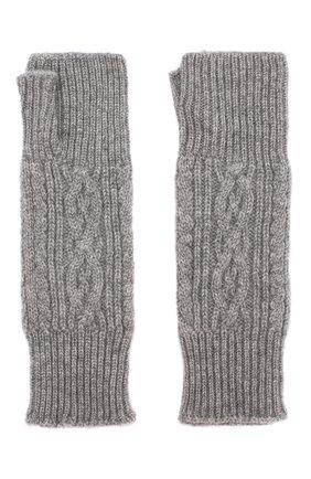Кашемировые митенки фактурной вязки | Фото №2