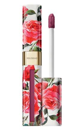 Матовый лак для губ Dolcissimo, оттенок 12 Purple | Фото №1