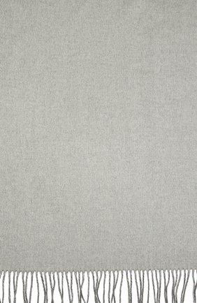 Мужского шелковый плед BRUNELLO CUCINELLI светло-серого цвета, арт. MPAG90133 | Фото 2