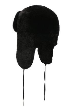Норковая шапка-ушанка Ivan | Фото №2