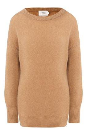Однотонной кашемировый пуловер | Фото №1