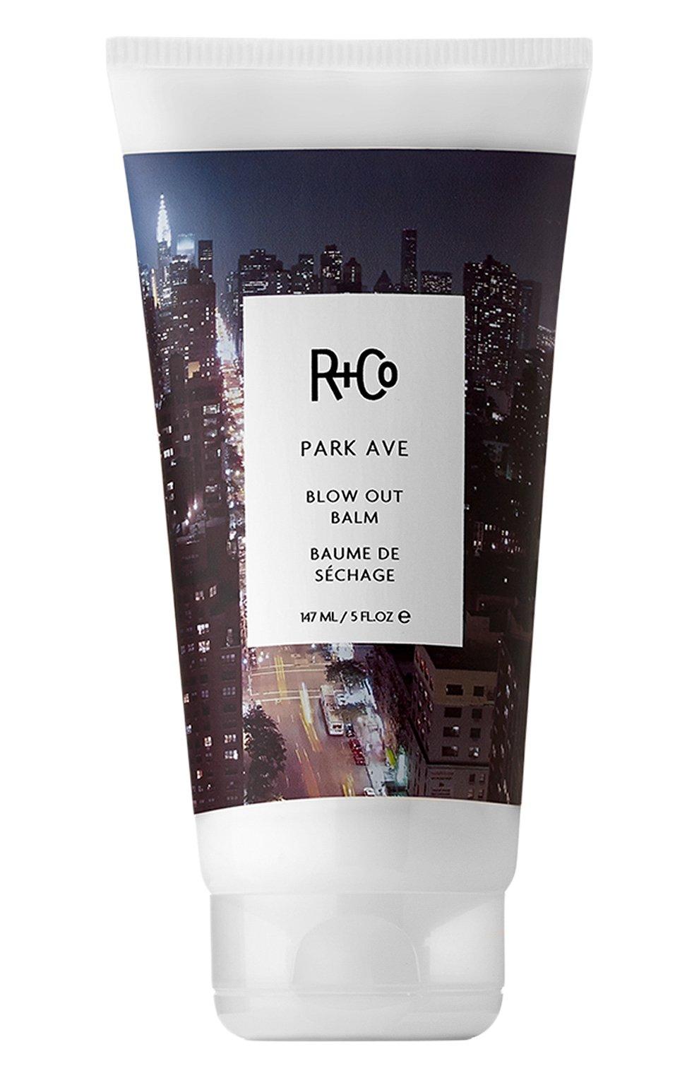 Бальзам для объемной укладки park ave R+CO бесцветного цвета, арт. 810374020333 | Фото 1 (Статус проверки: Проверена категория)