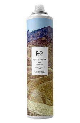 Сухой спрей-шампунь для волос Death Valley | Фото №1