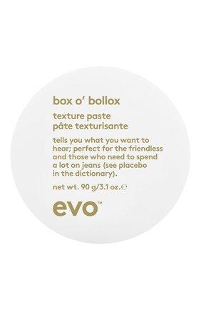 Текстурирующая паста для волос Box O'bollox | Фото №1