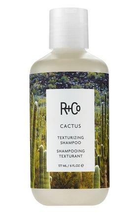 Текстурирующий шампунь для волос Cactus | Фото №1