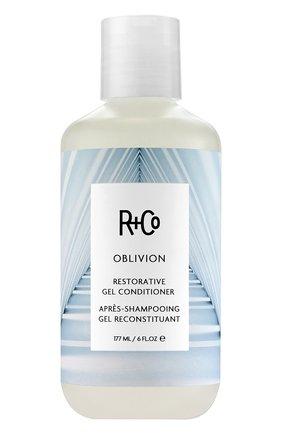 Очищающий кондиционер для волос Oblivion | Фото №1