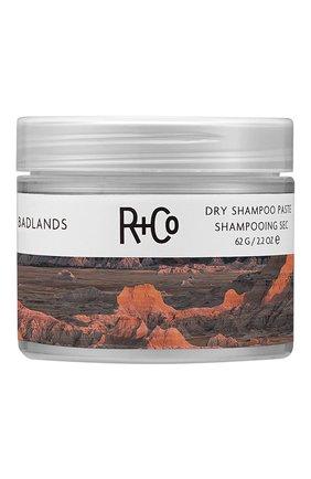 Сухой шампунь-паста для волос Badlands | Фото №1