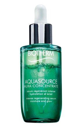 Увлажняющая сыворотка Aquasource Aura Concentrate | Фото №1