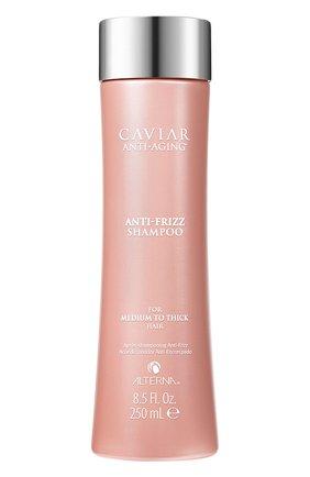 Шампунь для контроля и гладкости волос Caviar Anti-frizz | Фото №1