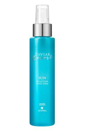 Спрей-блеск для волос Caviar Resort | Фото №1