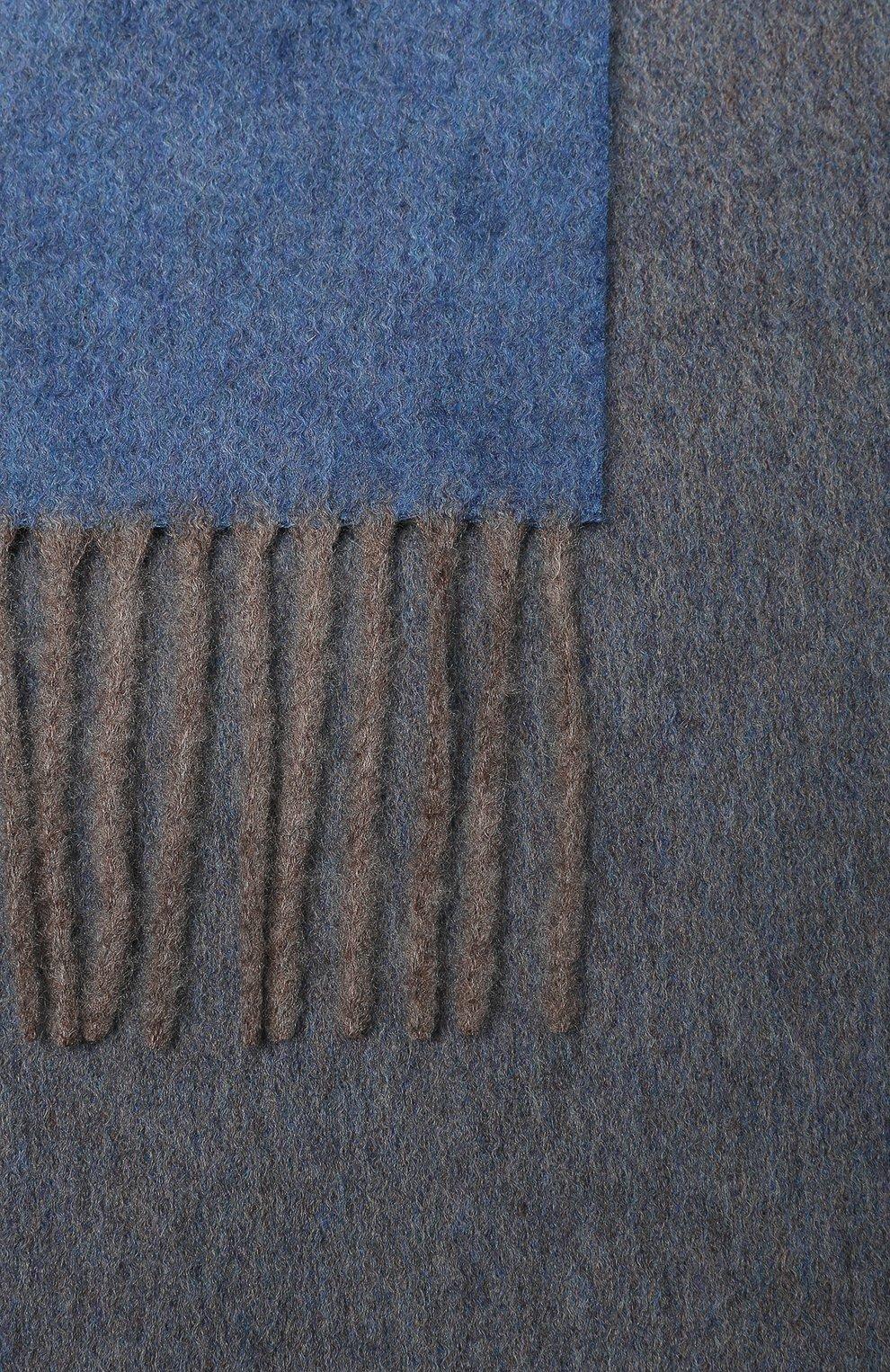 Мужской кашемировый шарф ANDREA CAMPAGNA синего цвета, арт. 840MI/SCARF | Фото 2
