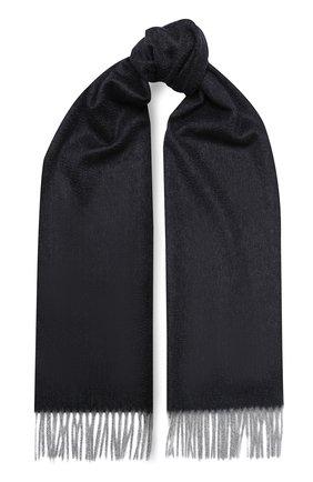 Мужской кашемировый шарф ANDREA CAMPAGNA темно-синего цвета, арт. 840MI/SCARF | Фото 1
