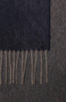 Мужской кашемировый шарф ANDREA CAMPAGNA темно-синего цвета, арт. 840MI/SCARF | Фото 2
