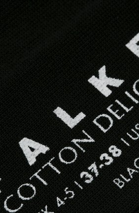 Хлопковые носки Cotton Delight | Фото №2
