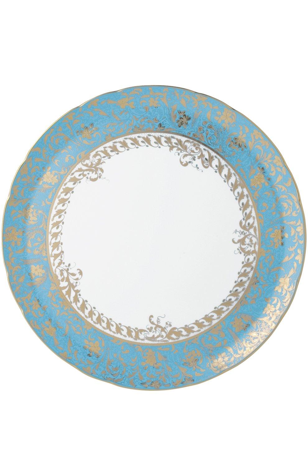 Мужского блюдо для торта eden turquoise BERNARDAUD голубого цвета, арт. 0144/121 | Фото 1