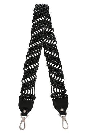 Текстильный ремень для сумки | Фото №1