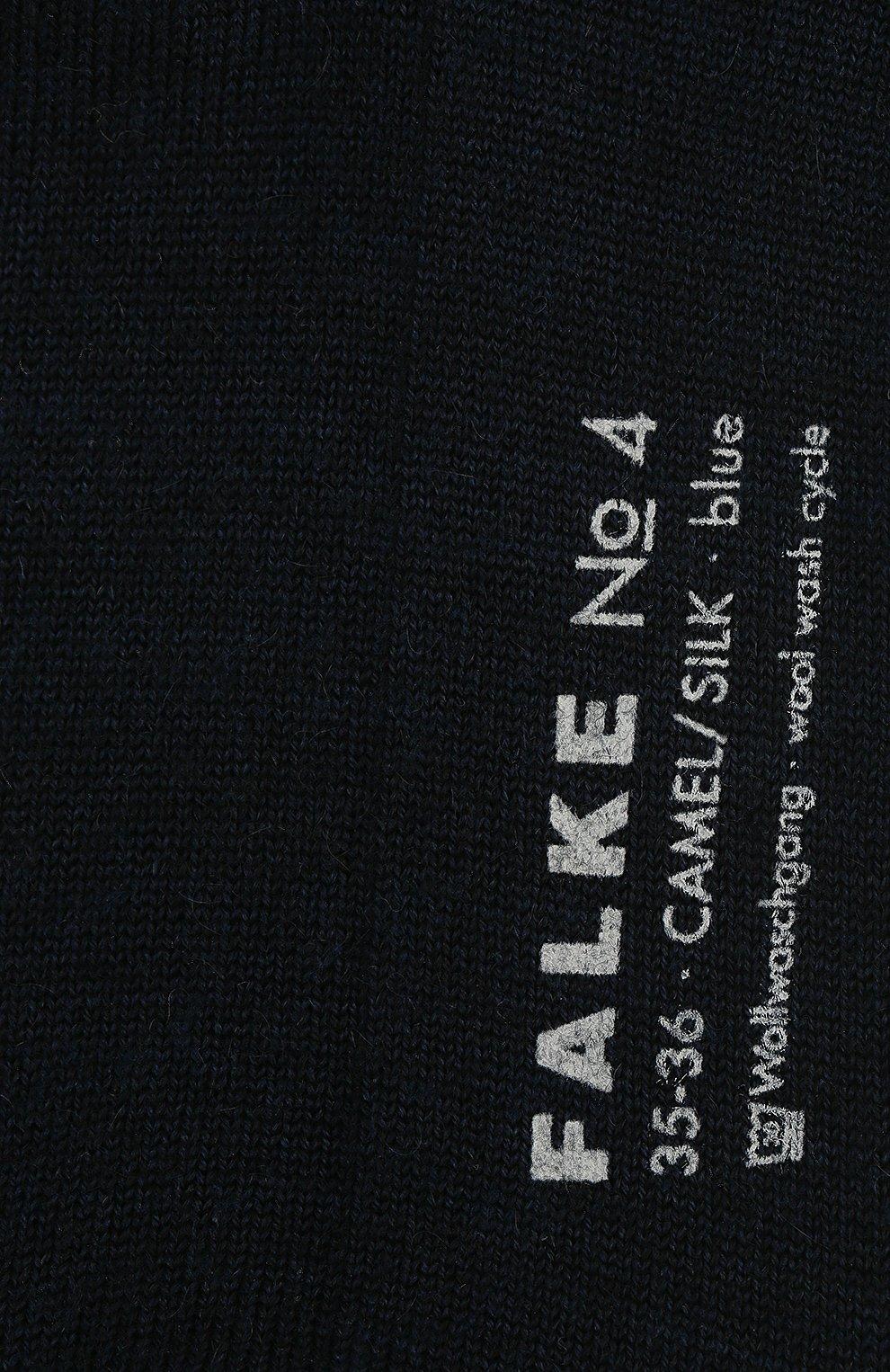 Женские носки no. 4 finest camel & silk FALKE темно-синего цвета, арт. 46583_ | Фото 2