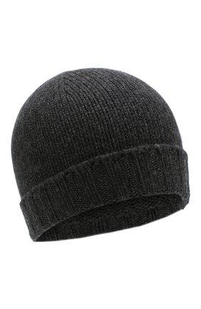 Мужская кашемировая шапка ANDREA CAMPAGNA темно-серого цвета, арт. 10186/15529 | Фото 1
