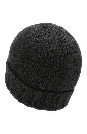 Мужская кашемировая шапка ANDREA CAMPAGNA темно-серого цвета, арт. 10186/15529 | Фото 2