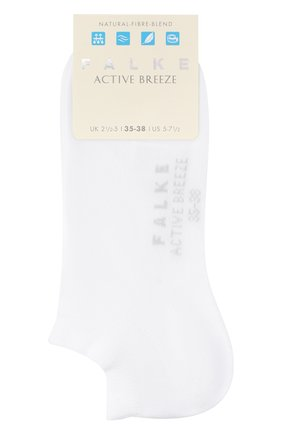Однотонные носки Active Breeze   Фото №1
