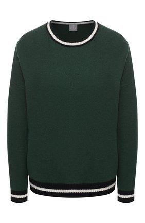 Пуловер из кашемира | Фото №1