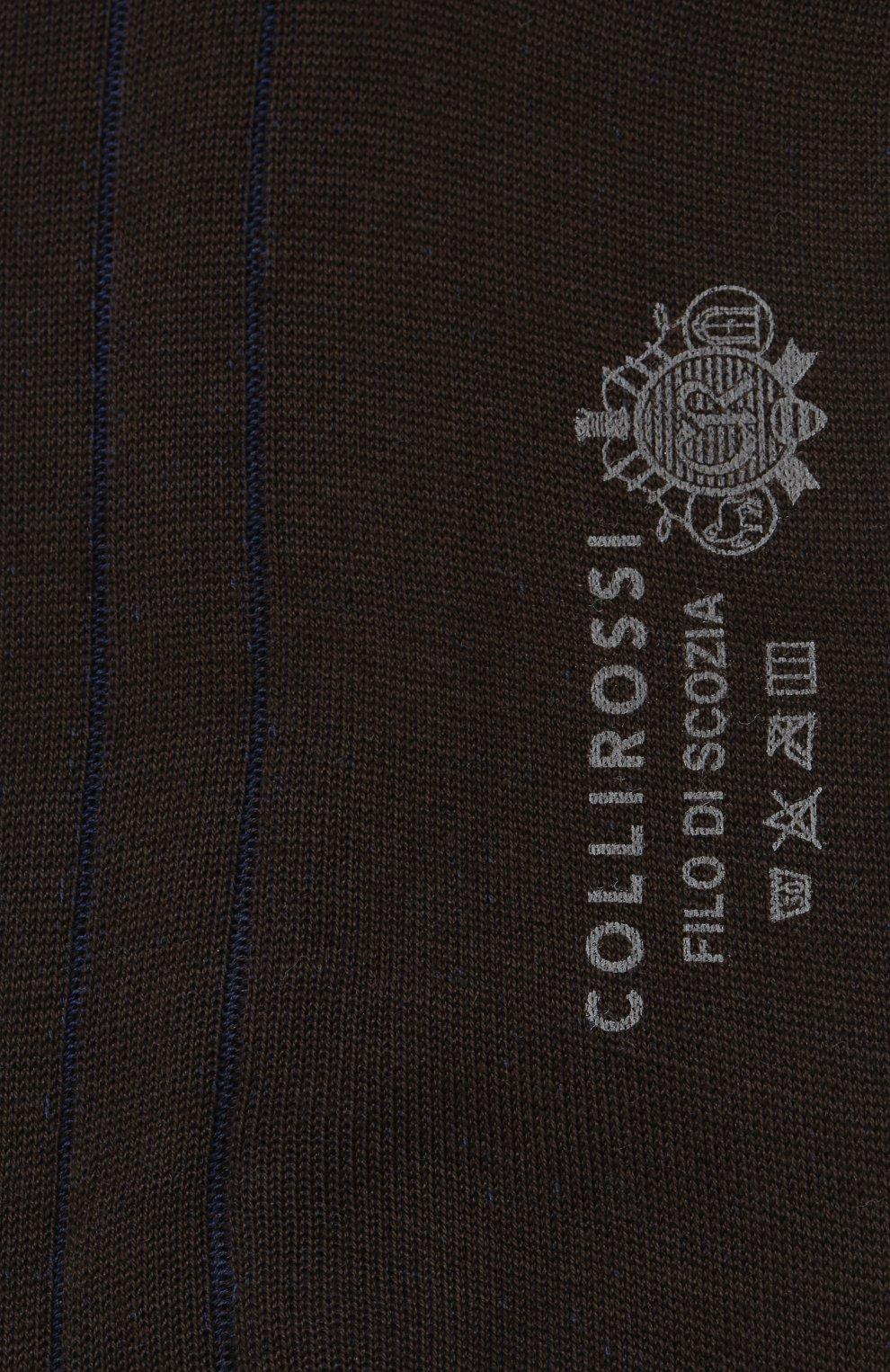 Мужские хлопковые носки COLLIROSSI коричневого цвета, арт. UC4020-20/1 | Фото 2