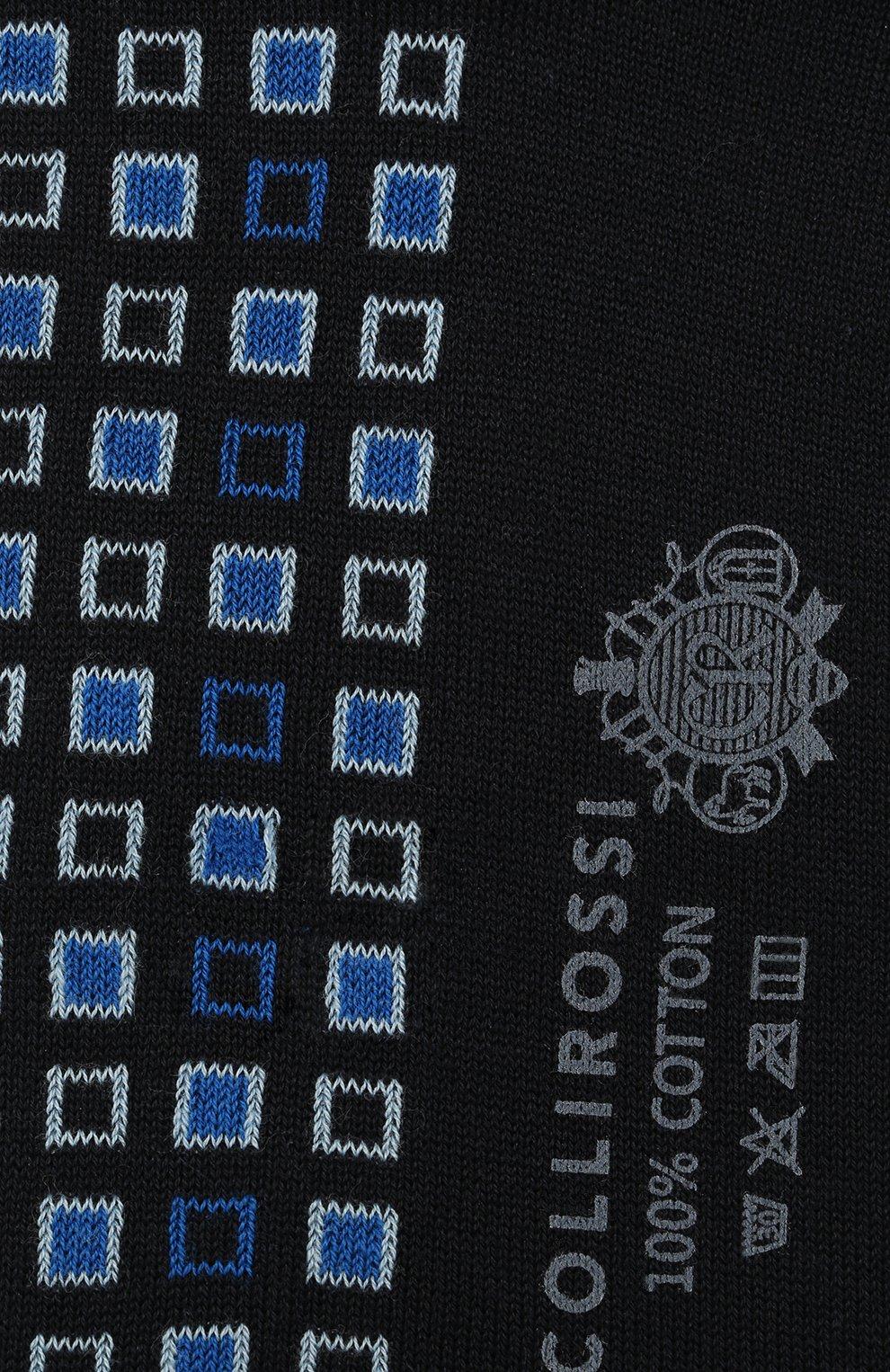 Мужские хлопковые носки COLLIROSSI синего цвета, арт. UFI4050-7/1 | Фото 2