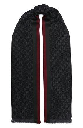 Мужской шарф из смеси шерсти и шелка GUCCI темно-серого цвета, арт. 147351/4G704 | Фото 1 (Материал: Шерсть; Кросс-КТ: шерсть; Статус проверки: Проверена категория)