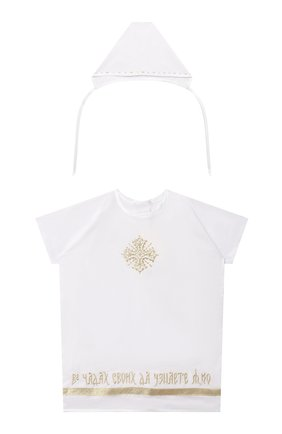 Детского крестильный набор елицы CHEPE белого цвета, арт. 071150 | Фото 1