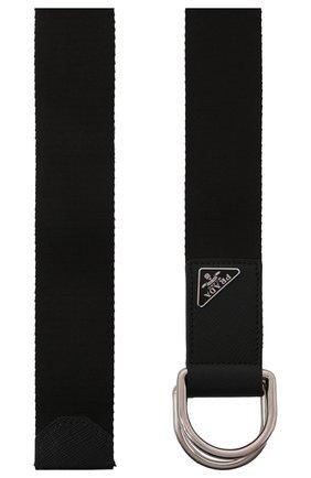 Мужской текстильный ремень PRADA черного цвета, арт. 2CN028-BV1-F0002 | Фото 2