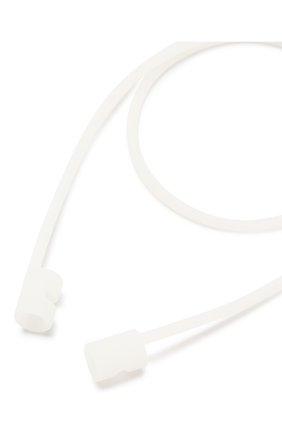 Шнурок для airpods ELAGO белого цвета, арт. ESTR-AP-LUBL   Фото 2 (Статус проверки: Проверена категория)