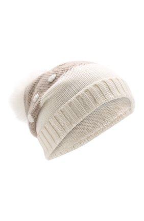Кашемировая шапка с помпоном из меха лисы | Фото №1