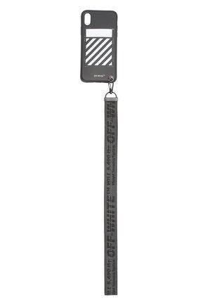 Чехол для iPhone X Off-White  | Фото №3