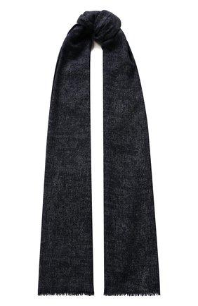 Мужской шарф из смеси кашемира и шелка LORO PIANA синего цвета, арт. FAE3318 | Фото 1
