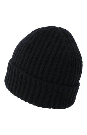 Мужская кашемировая шапка LORO PIANA темно-синего цвета, арт. FAI3766 | Фото 2