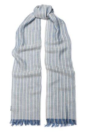 Мужской шарф из смеси кашемира и шелка LORO PIANA синего цвета, арт. FAI5181 | Фото 1