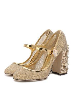 Текстильные туфли Vally | Фото №1
