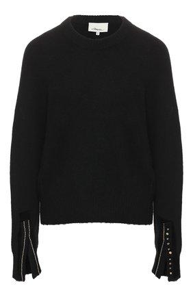 Пуловер с декоративной отделкой | Фото №1