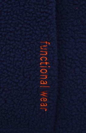Детский толстовка NORVEG темно-синего цвета, арт. 25FWKBS-013 | Фото 4 (Рукава: Длинные; Мальчики Кросс-КТ: Толстовка-спорт; Материал внешний: Синтетический материал; Статус проверки: Проверена категория; Ростовка одежда: 2 года | 92 см, 4 года | 104 см, 6 лет | 116 см, 7 лет | 122 см, 8 лет | 128 см)