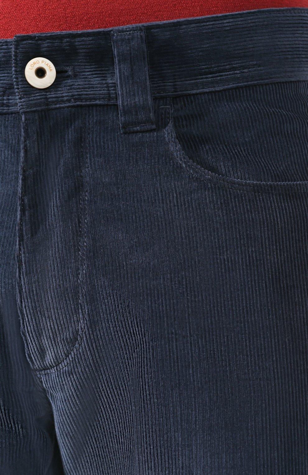 Мужские брюки Armani Collezioni купить в интернет-магазине ЦУМ - товар  распродан 80610ed7479
