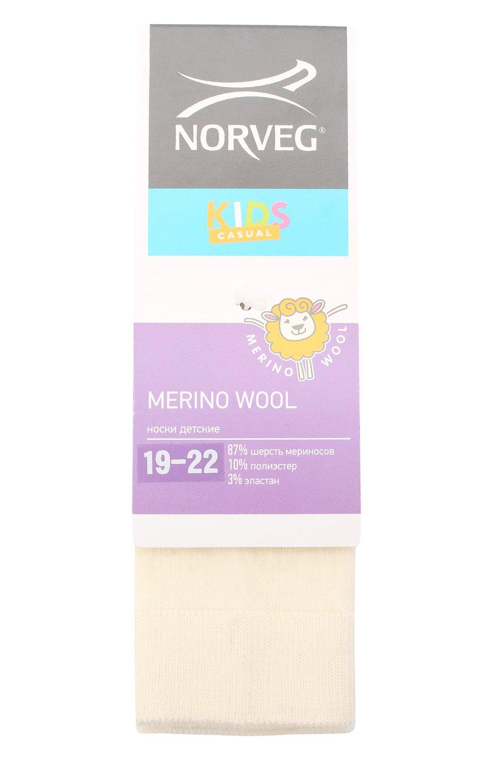 Детские шерстяные носки NORVEG белого цвета, арт. 9WURU-001 | Фото 1
