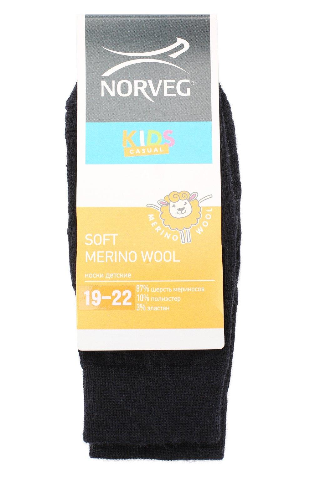 Детские шерстяные носки NORVEG темно-синего цвета, арт. 9SMURU-013 | Фото 1