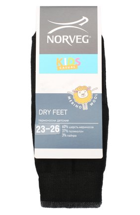 Детские шерстяные носки NORVEG черного цвета, арт. 9DFURU-185 | Фото 1
