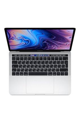 "MacBook Pro 13"" с панелью Touch Bar со встроенным датчиком Touch ID Quad-Core i5 2.3GHz 512GB Silver Apple  | Фото №1"