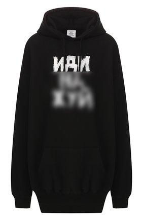 Хлопковый пуловер Vetements черный   Фото №1