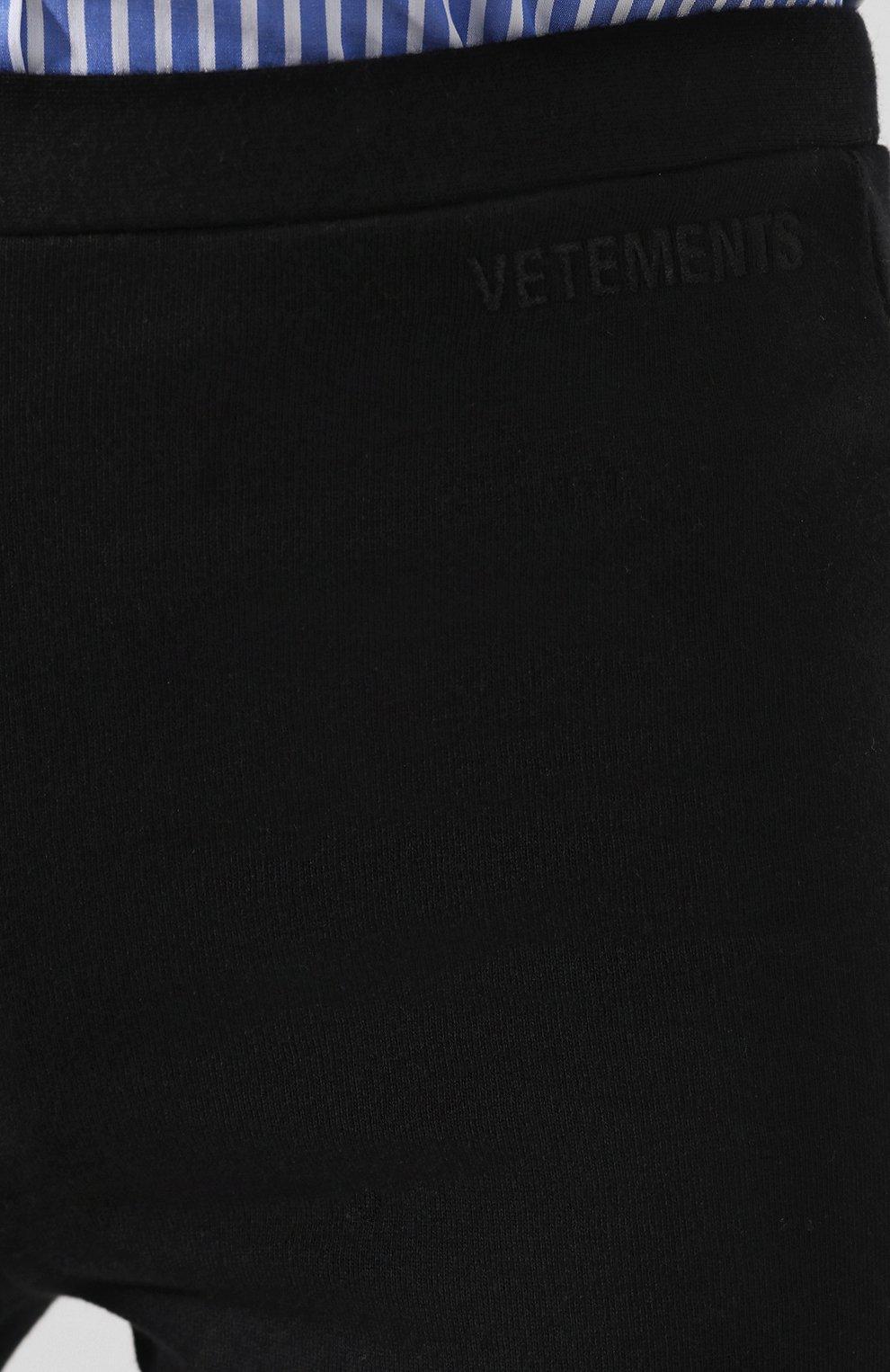 Расклешенные брюки из хлопка Vetements черные | Фото №5