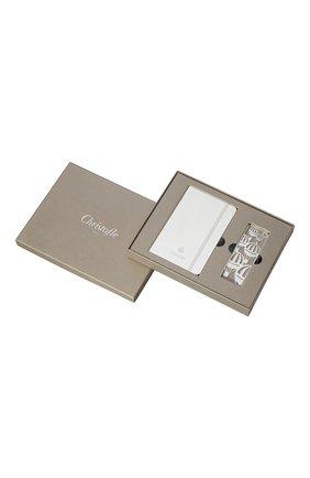 Мужской набор из блокнота и закладки для книг montgolfiere CHRISTOFLE белого цвета, арт. 04251315 | Фото 1