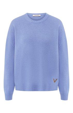 Кашемировый пуловер Valentino голубой | Фото №1