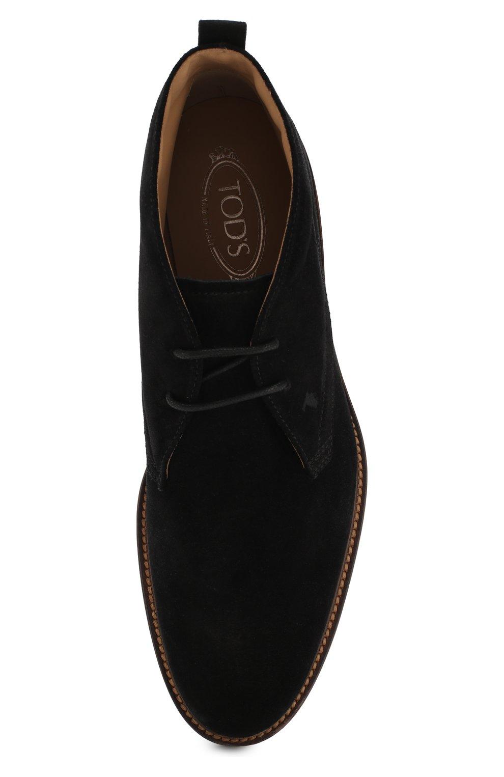 Замшевые ботинки | Фото №5