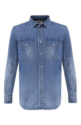 Хлопковая рубашка Diesel синяя | Фото №1
